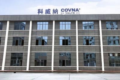 Dongguan COVNA