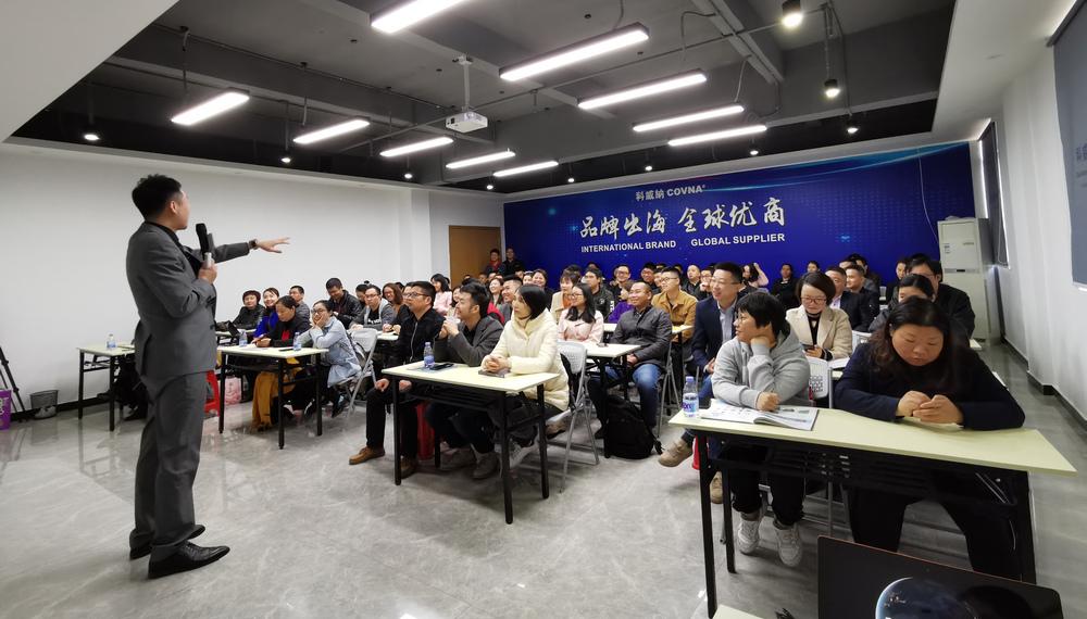 Alibaba 3