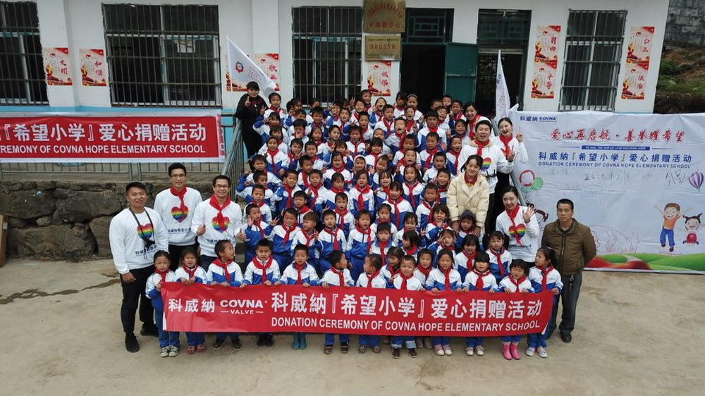 COVNA Hope Primary School 4