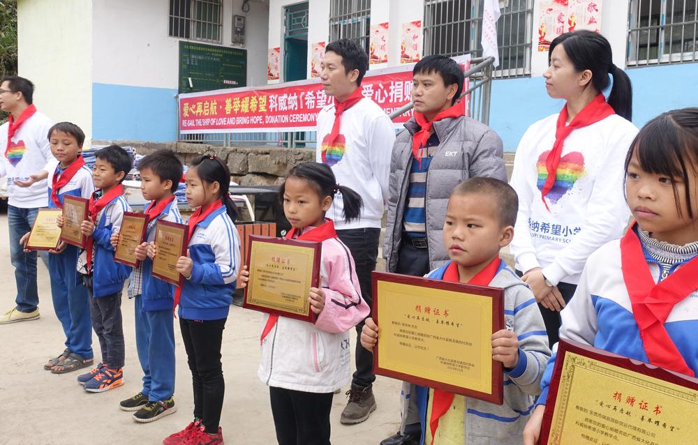 COVNA Hope Primary School 5